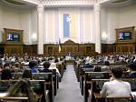 Зала Верховної Ради України