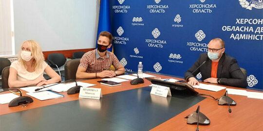 Kherson conf july 2020 1